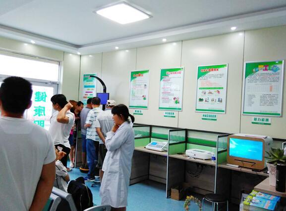 中医体质辨识仪体质辨识治未病关系偏颇