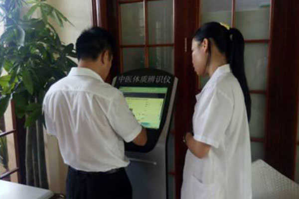 中医体质辨识仪辨识结果治未病