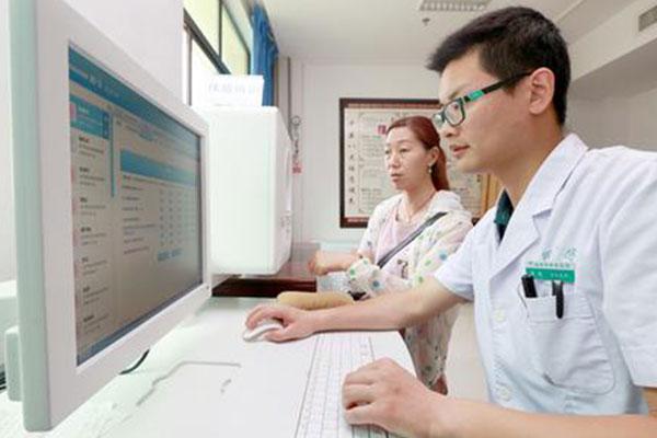 中医体质辨识仪辨识治疗预防养生方法
